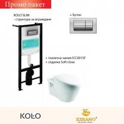 Промоционален комплект от структура за вграждане, тоалетна чиния и седалка